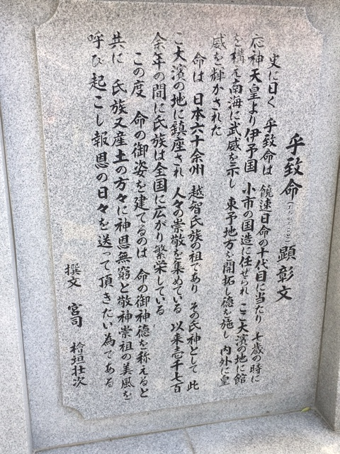 20170609008