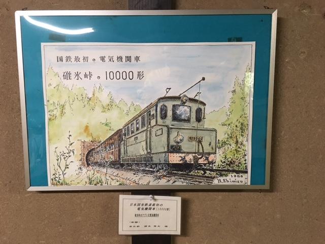 20170705043