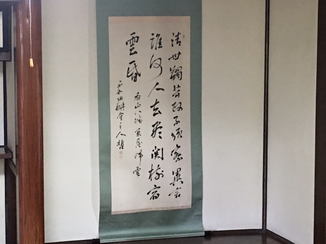 20170705053