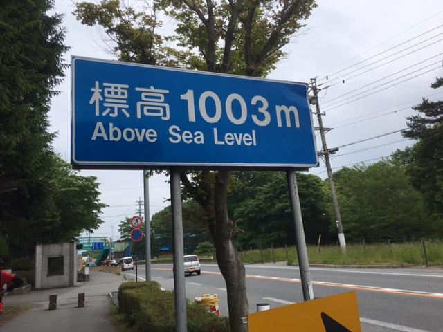 20170809032
