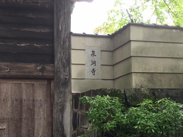 20170810041