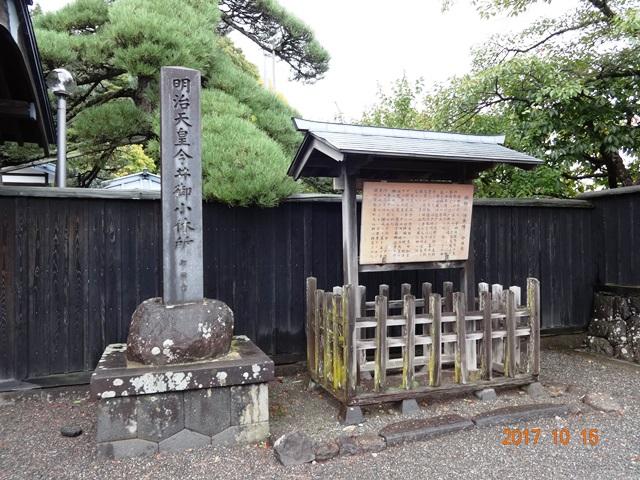 20171204034